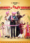 Baankey Ki Crazy Baraat Mp3 Songs