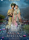First Look At Bajirao Mastani