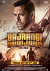 Bajrangi Bhaijaan Returns Mp3 Songs