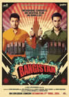 Bangistan Desktop Wallpapers