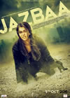 First Look At Jazbaa