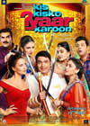 Kis Kisko Pyaar Karoon Mp3 Songs