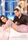 Prem Ratan Dhan Payo Mp3 Songs