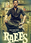First Look At Raees