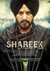 Shareek Mp3 Songs