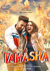 Tamasha  Mp3 Songs