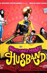 Second Hand Husband