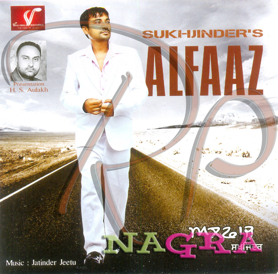 Tere Yaar Bathere Ne Song Download: Download Alfaaz (Sukhjinder) Mp3 Songs