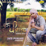 Des Punjab By Gurvinder Brar Mp3 Songs