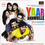 Yaar Anmulle - Sharry Maan By Sharry Maan Mp3 Songs