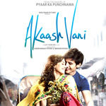 Download Akaash Vani HD Video Songs