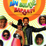 Download Bin Bulaye Baarati HD Video Songs