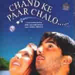 Chand Ke Paar Chalo Mobile Ringtones