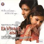 Ek Vivaah Aisa Bhi Mobile Ringtones
