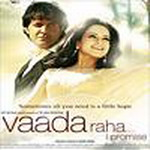 Download Vaada Raha.. I Promise HD Video Songs