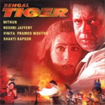 Bengal Tiger Mp3 Songs
