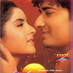 Geet Mp3 Songs