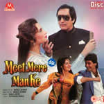 Meet Mere Man Ke Mp3 Songs